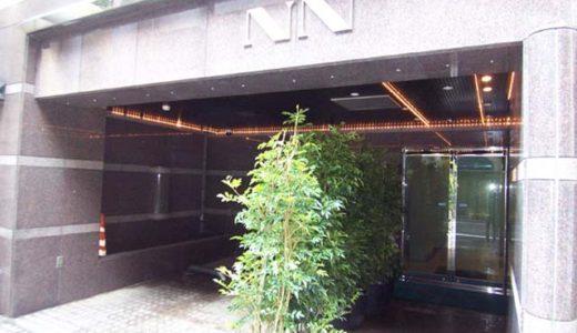 【歌舞伎町】ホテル エヌエヌの詳細
