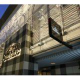 ホテル ステラート 歌舞伎町