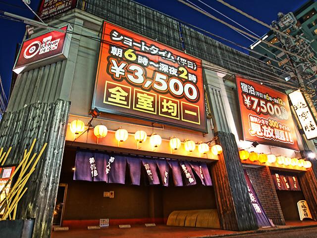 ホテル 遊楽膳 歌舞伎町