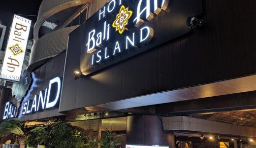 【歌舞伎町】ホテル バリアンリゾート新宿アイランド店の詳細