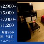 歌舞伎町 ホテル チェルシー クラスB