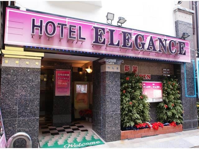 ホテル エレガンス 渋谷