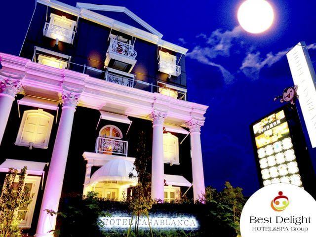 池袋ホテル カサブランカ