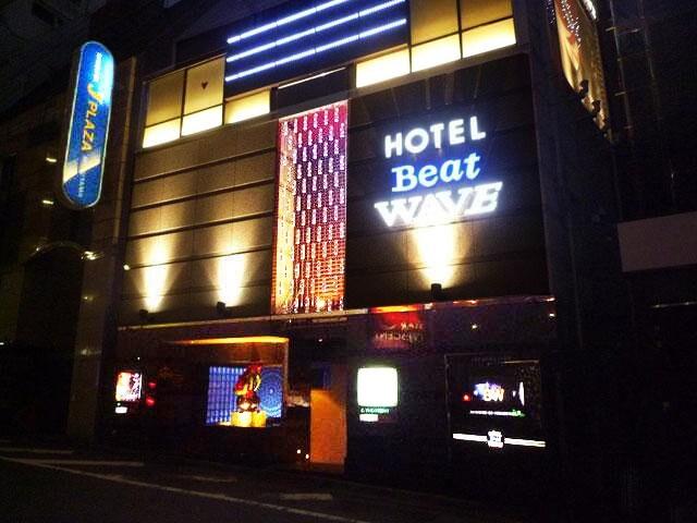 渋谷 ホテル ビートウェーブ