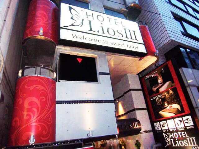 五反田ホテル リオススリー