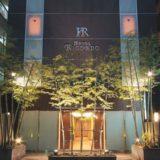 品川ホテル リコルド