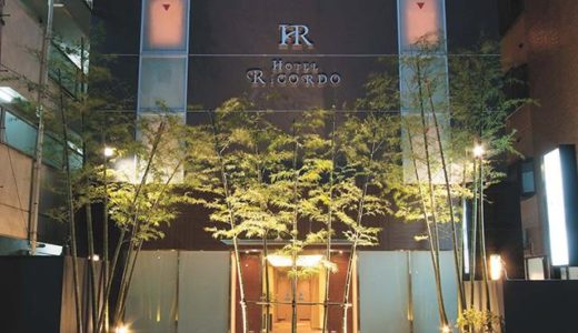 【品川】ホテル リコルド