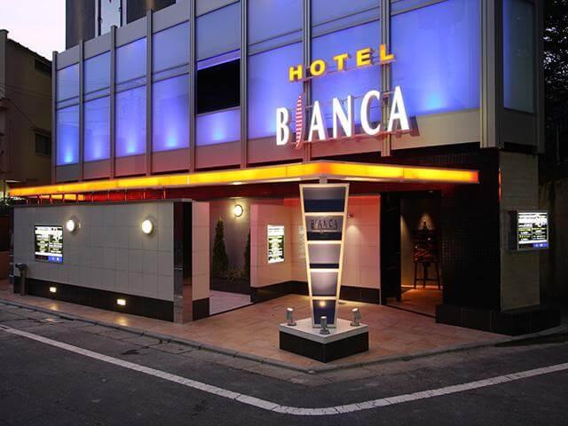 大塚ホテル ビアンカドゥエ
