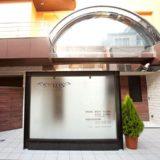 台東ホテル スイール