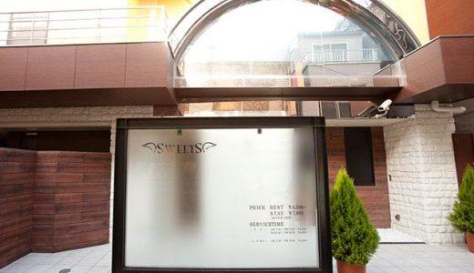 【台東区】ホテル スイーツ