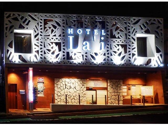 ホテル ライ