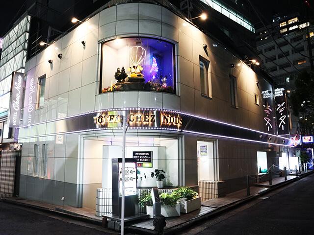 ホテル シェヌー 渋谷