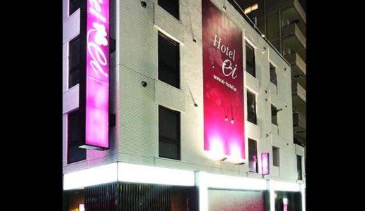 【五反田】ホテル イーアイ