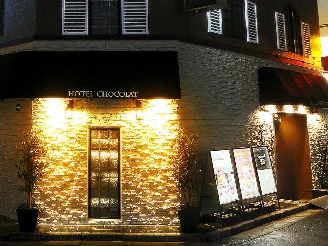 池袋ホテル ショコラ