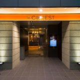 中央ホテル コレスト