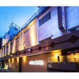 五反田ホテル マーレ
