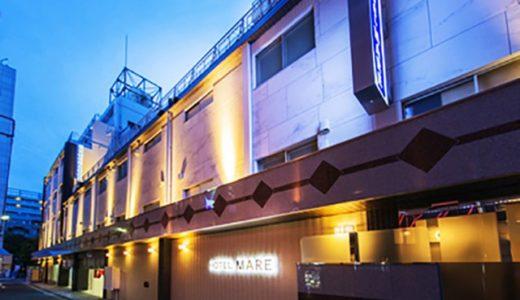 【五反田】ホテル マーレ