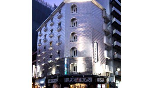 【五反田】ホテル マーブル