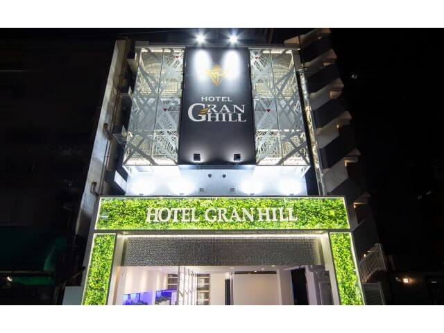 大塚ホテル グランヒル