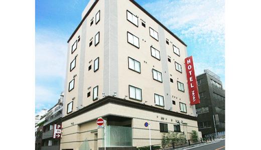 【湯島】ホテル プランタン