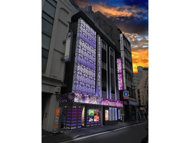 五反田ホテル サラ