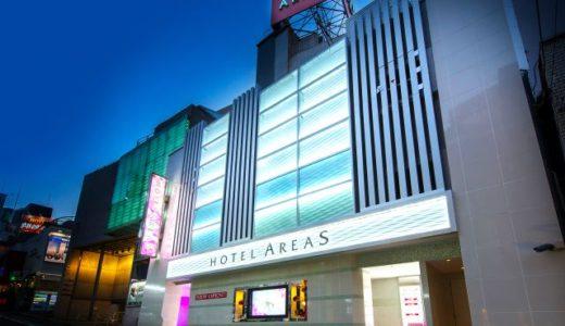 【渋谷】ホテル エリアス渋谷