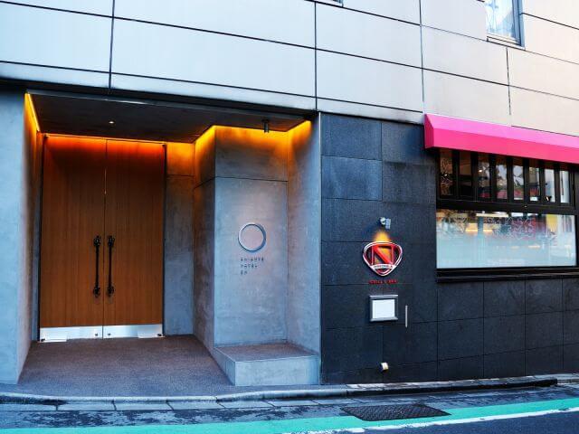渋谷 ホテル エン