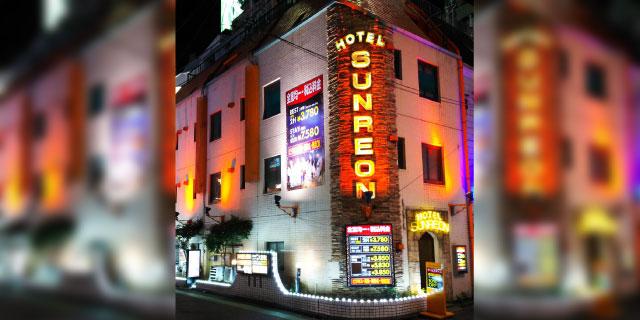 ホテル サンレオン 渋谷