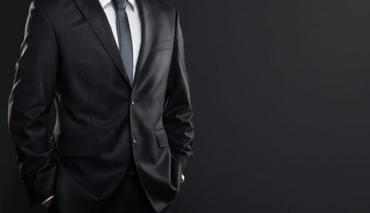 黒服とは?風俗未経験の方にわかりやすく意味を解説