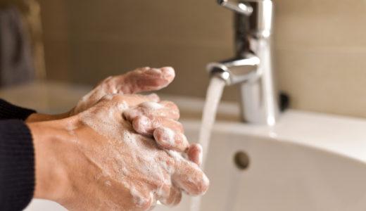 壺洗いとは?風俗未経験の方にわかりやすく意味を解説