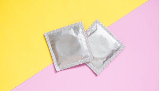 コンドームとは?風俗未経験の方にわかりやすく意味を解説