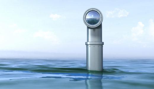 潜望鏡とは?風俗未経験の方にわかりやすく意味を解説