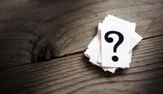 職務質問とは?風俗未経験の方にわかりやすく意味を解説