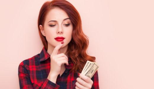 全額日払い制とは?風俗未経験の方にわかりやすく意味を解説