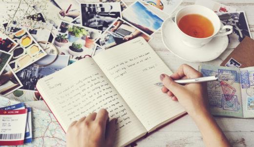 写メ日記とは?風俗未経験の方にわかりやすく意味を解説