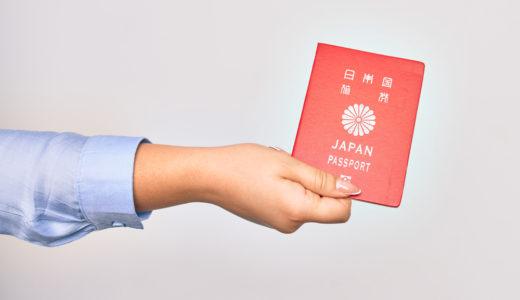 風俗で働く時に必要な身分証明書ってどんなのを用意すればいいの?