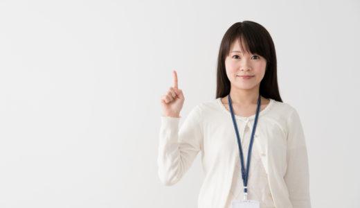 風俗6種類の仕事内容を未経験の女の子にわかりやすく完全解説!