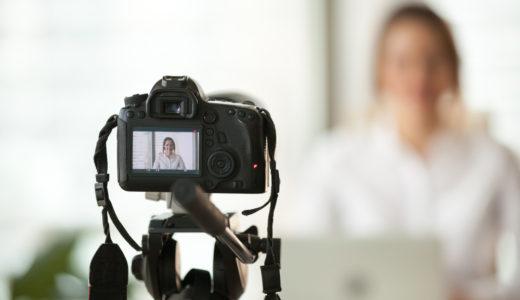 ビデオ撮影とは?風俗未経験の方に意味をわかりやすく解説
