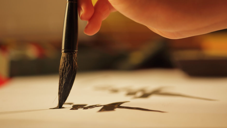 筆おろし 風俗