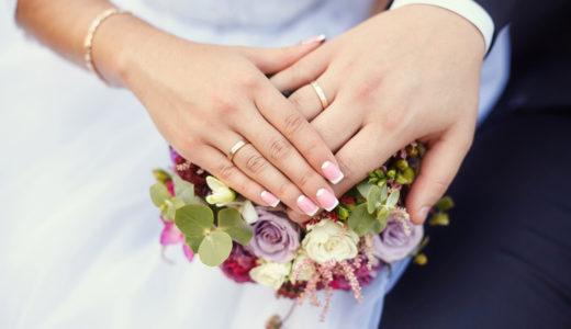 風俗嬢がお客さんと結婚するのはアリ?結婚したいなら絶対に注意したいポイントとは!?