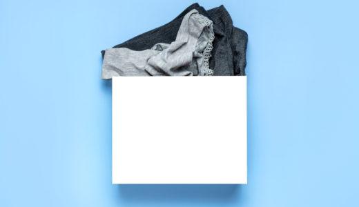 横スカ(紙パンツ)とは?風俗未経験の方に意味をわかりやすく解説